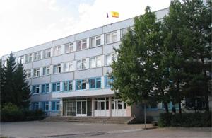 Московский райсуд города Чебоксары